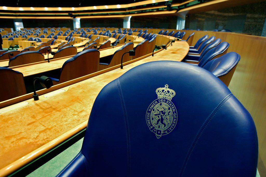 De Tweede Kamer heeft de kansspelwetgeving in juli 2016 goedgekeurd